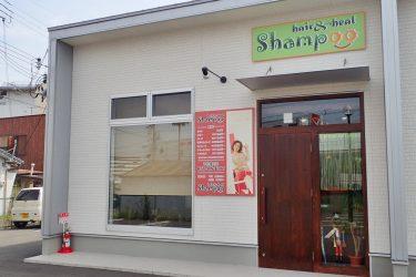 和歌山市 Shampoo 店舗工事