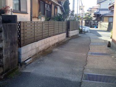 和歌山市 N様邸 ブロック塀改修工事